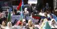 Protest in Quetta calls for polls boycott