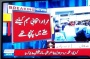 PML-N workers misbehave with Umer Dar