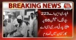 Four injured in clash between party workers in Matiari