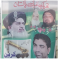 Poster of TLP violates code of conduct